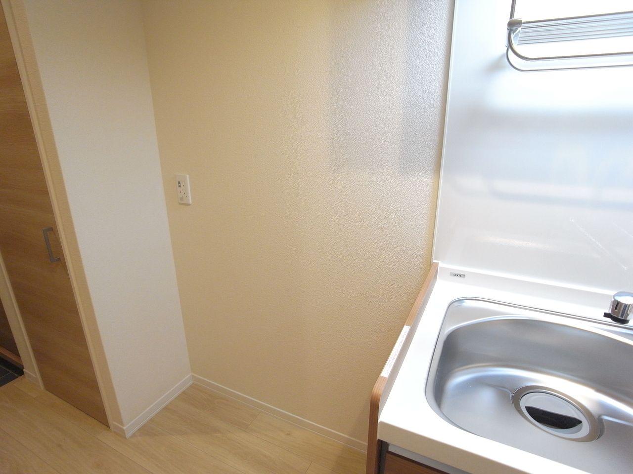 冷蔵庫置き空きスペース