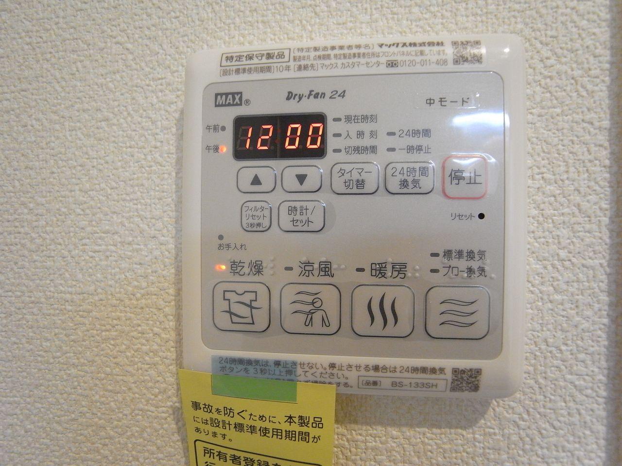 便利な乾燥や暖房機能付き