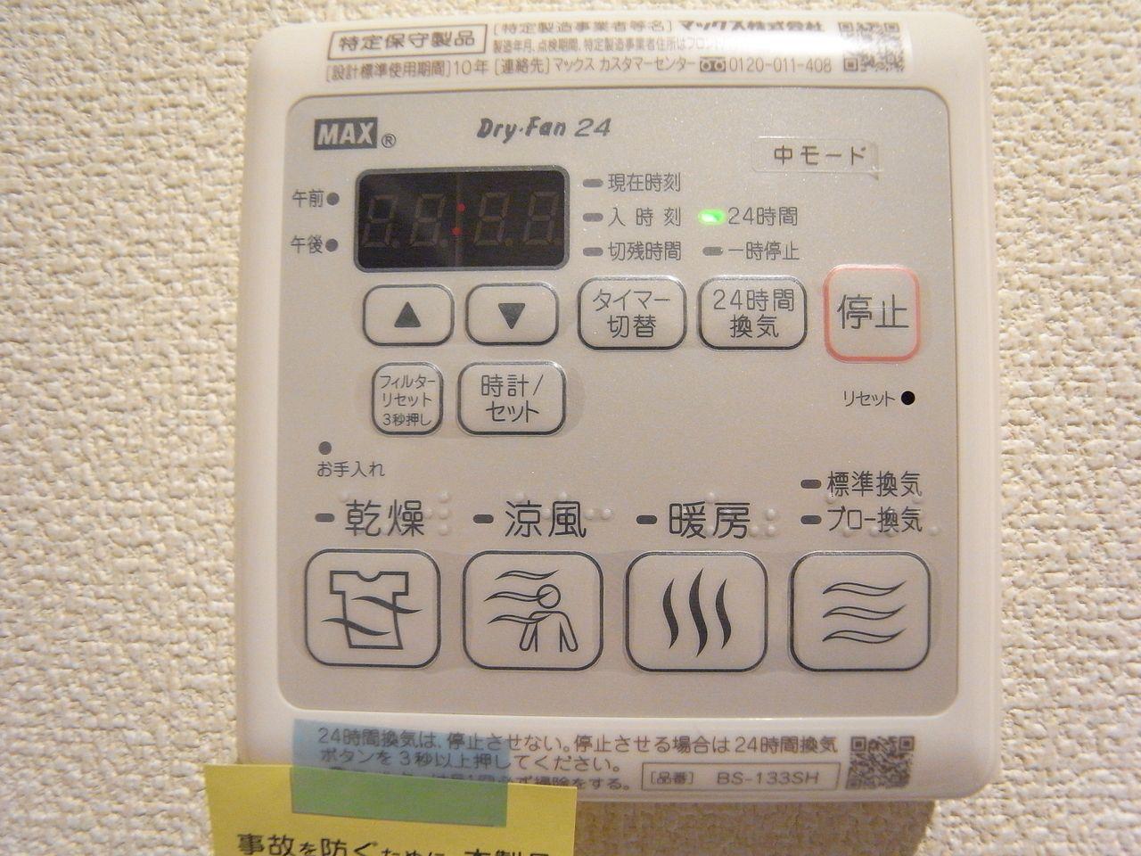 便利な乾燥機能や暖房付き