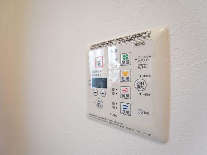 暖房乾燥機能付き
