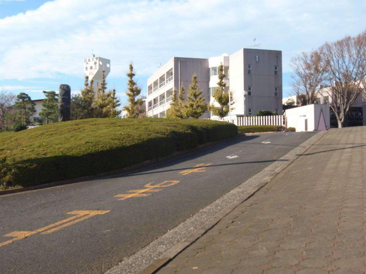 実籾にある大学「日大生産工学部 実籾キャンパス」