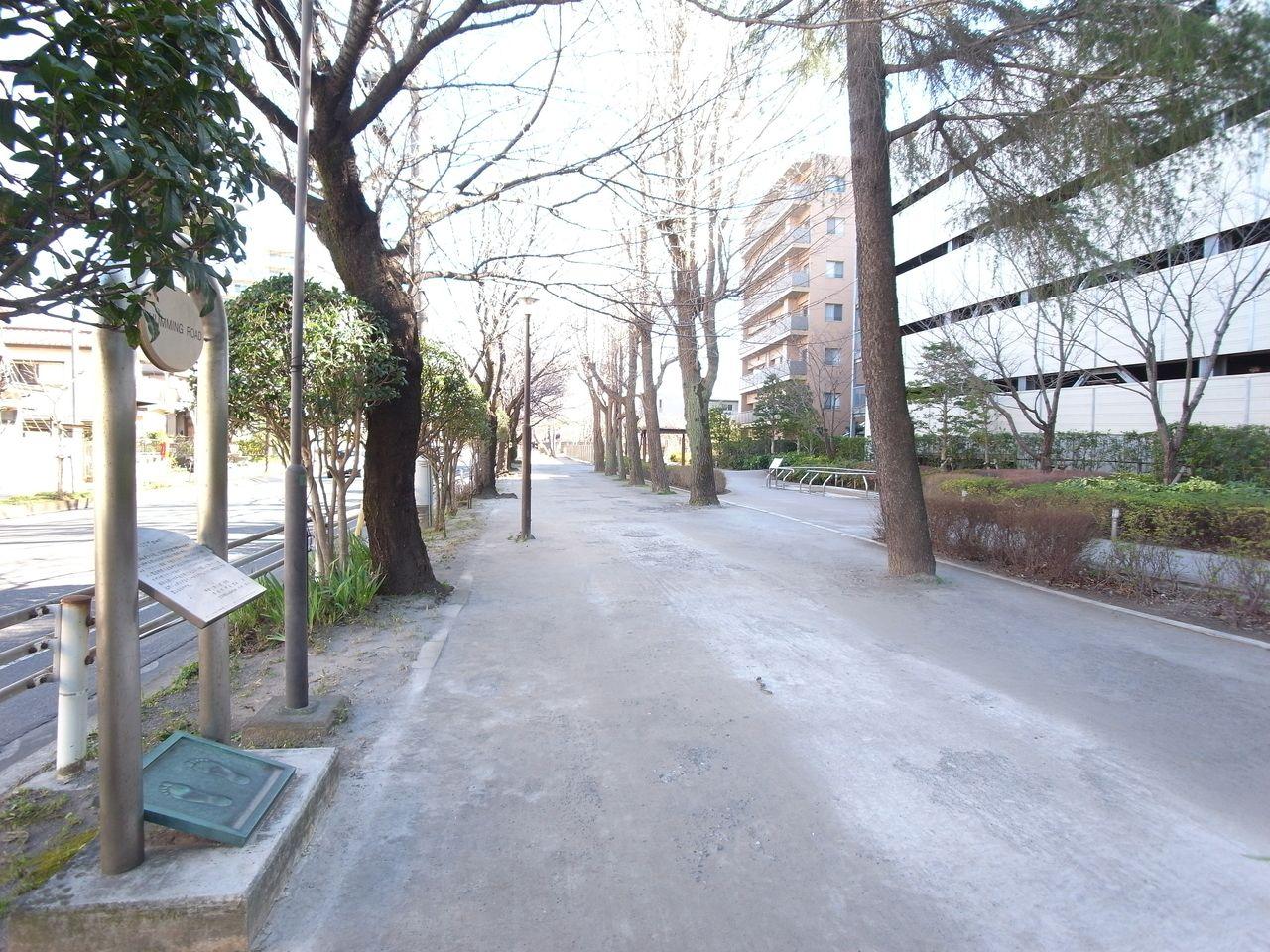 ~HUMMING ROAD~ハミングロード3