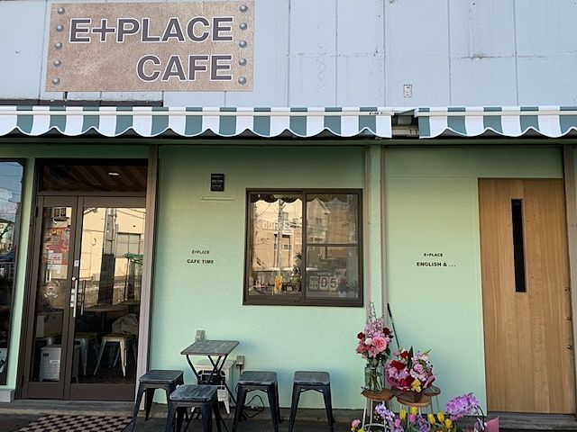 Cafeと英会話と楽しめる! E+PLACE ENGLISH&CAFE