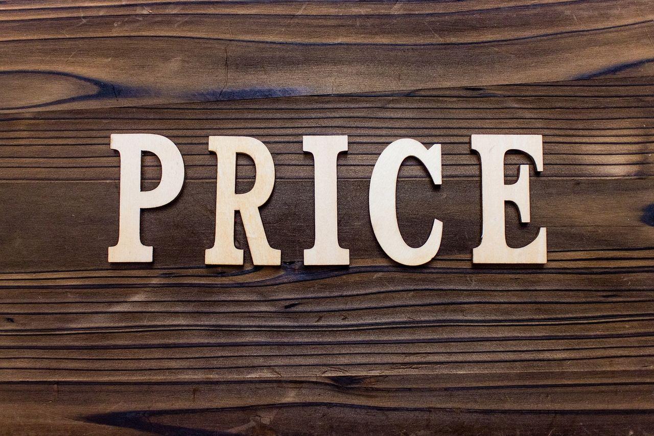 販売価格の決定