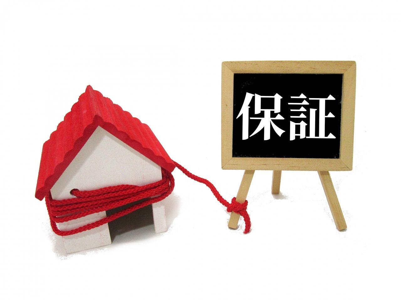 家賃保証会社