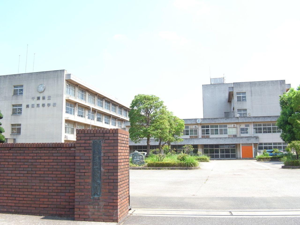 のどかな場所にある県立実籾高校