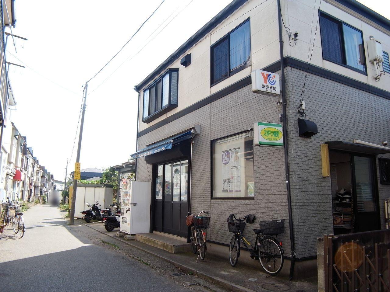 実籾の新聞屋さん「読売新聞 実籾センター」