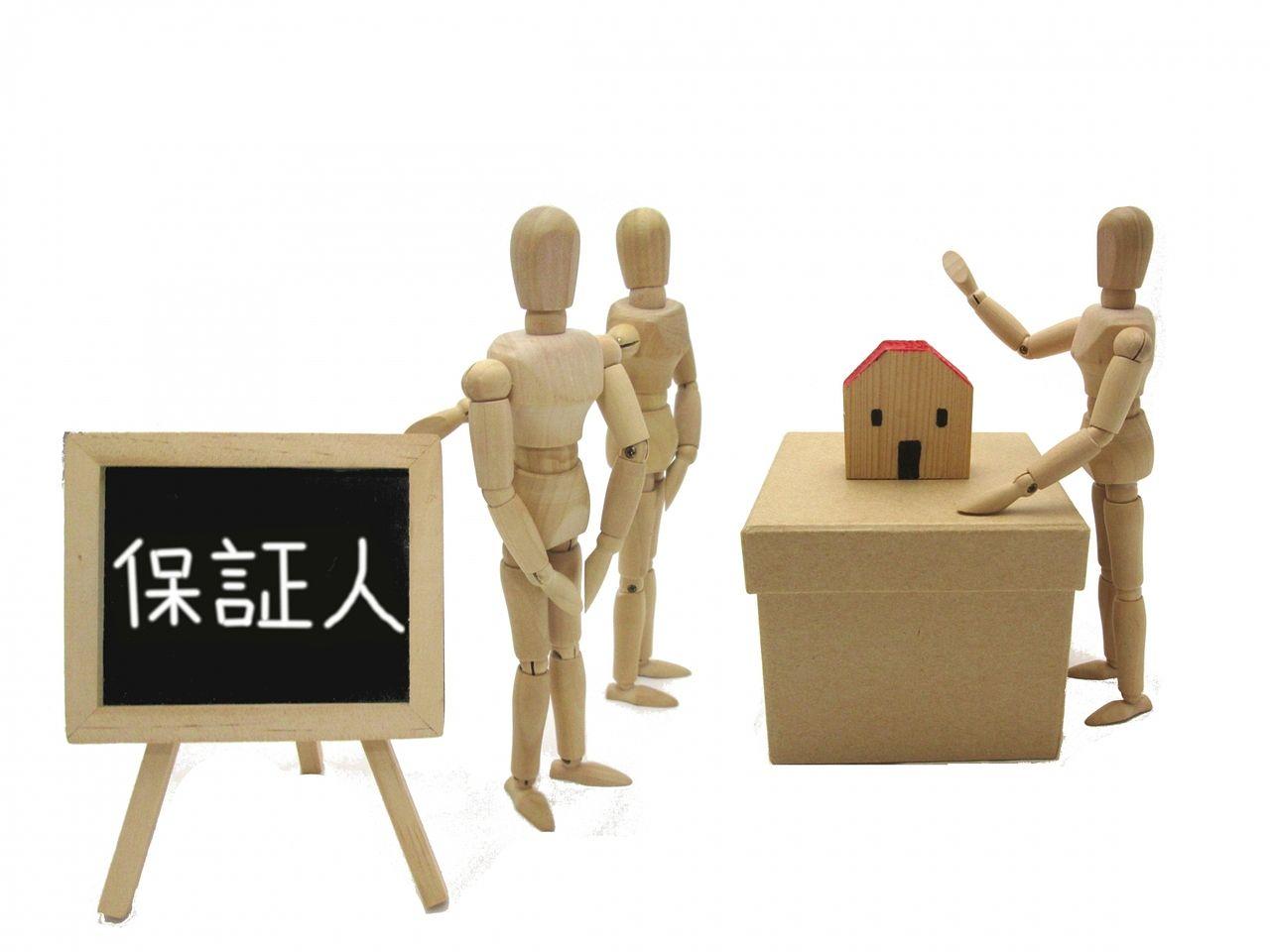こぼれ話(家賃保証会社の重要な役割)