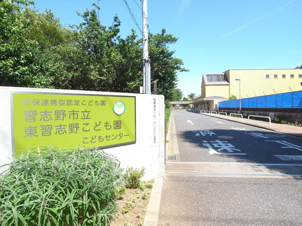 幼稚園と保育園を一体化した施設で、安心に子育できます