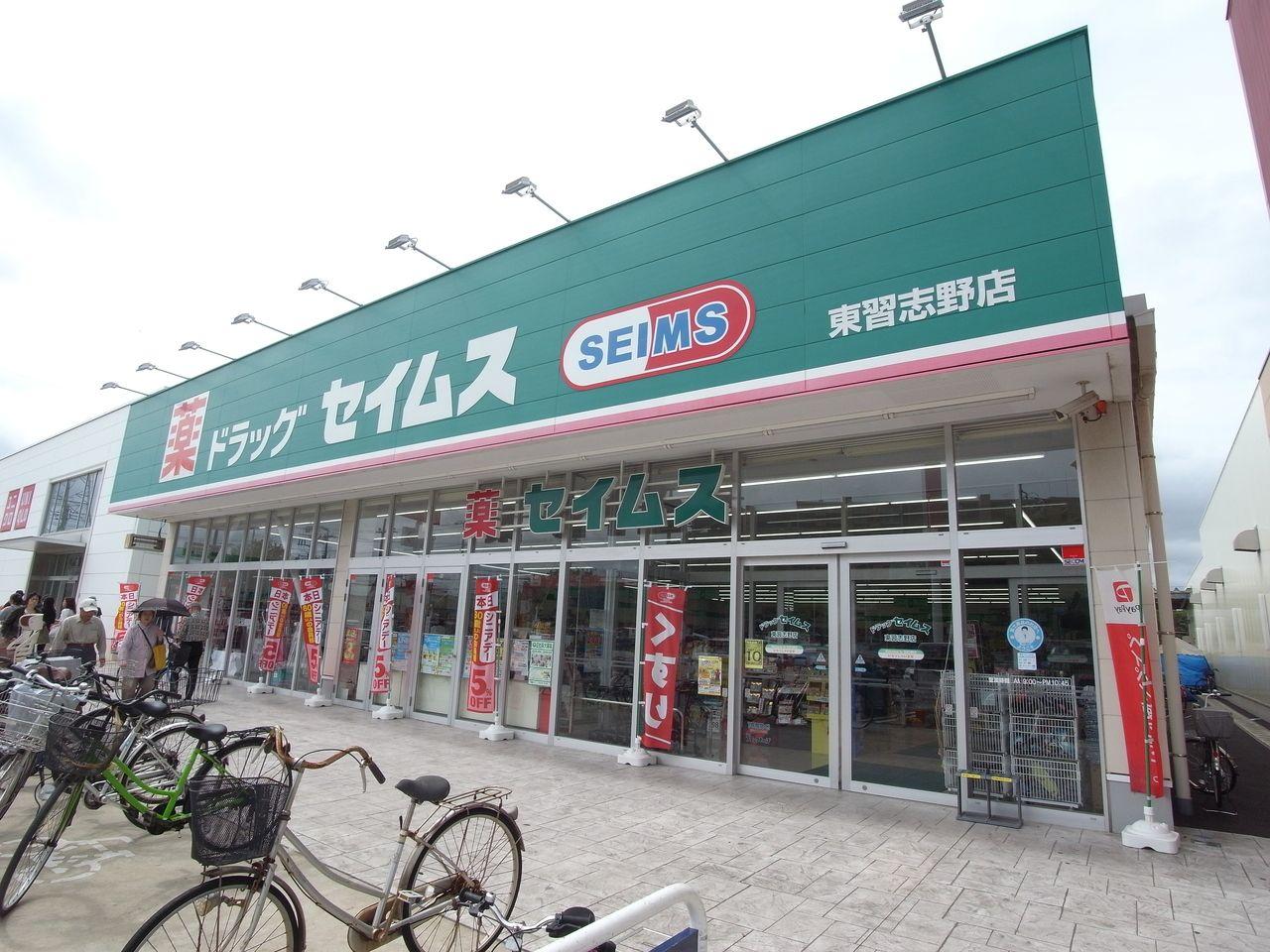 スーパーカスミと同じ商業施設にあります。お隣にはマクドナルドもございます。
